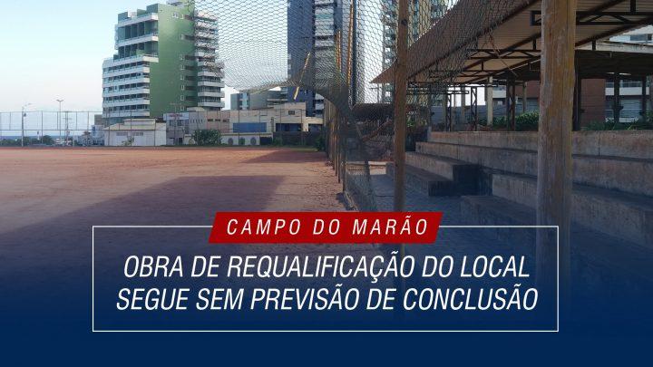 Obra de requalificação do Campo do Marão segue sem previsão de conclusão