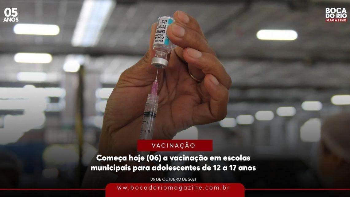 Começa hoje (06) a vacinação em escolas municipais para adolescentes de 12 a 17 anos